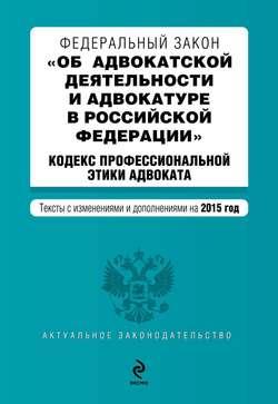 Паспортные столы заельцовского