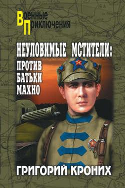 Серия Военные Приключения Издательство Вече
