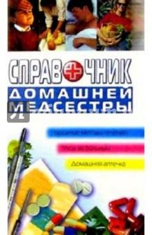Справочник личностей vgorodeua - бабин алексей