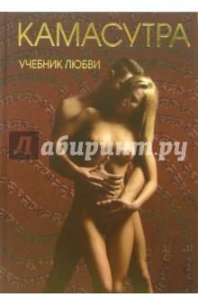 populyarnaya-literatura-o-sekse