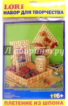 Набор для плетения из шпона