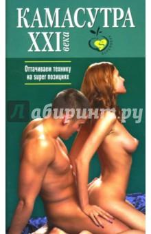 Порно книги в электронном варианте