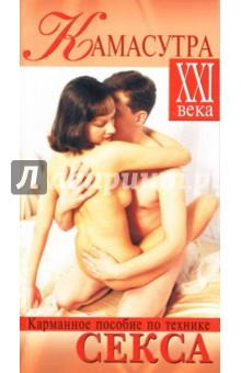 knigi-eroticheskie-v-elektronnom-vide