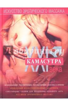 eroticheskie-foto-katalogi
