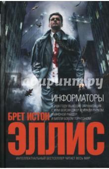 habarovsk-prostitutki-individualki-obyavleniya