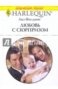Делопроизводство. Практическое пособие Л. В. Санкина
