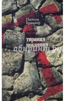 Достигаев и другие М. Горький