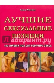 porno-gimnastika-kartinki