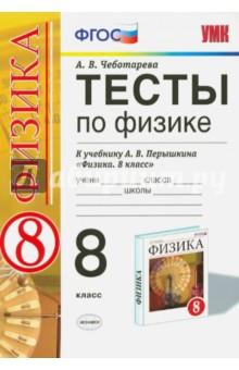 Контурные карты Дик и Дрофа 8 класс  Урал