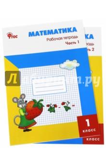 Решебник Готовых Контрольных Заданий 4 Класса К Учебнику Моро Ситникова