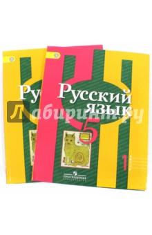 Гдз по русскому языку 5 класс лисицын
