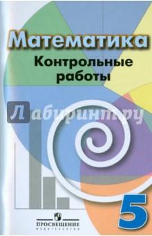 Дорофеев 7 класс алгебра учебник фгос