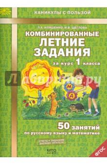 Древний мир история 5 класс читать вигасин годер