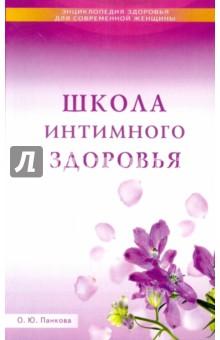 kniga-chitat-onlayn-seychas-pro-lesbiyanok