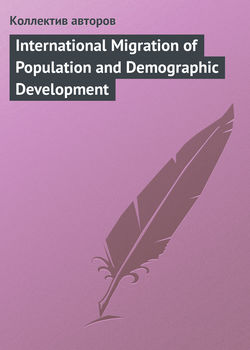 International Migration of Population and Demographic Development
