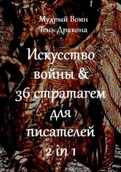 Книга память псковская область читать