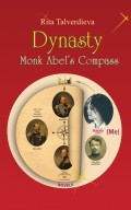 Dynasty. Monk Abel's Compass: Short Story