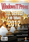Windows IT Pro/RE №06/2012