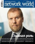 Сети / Network World №04/2012