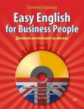 Easy English for Business People. Деловой английский за месяц!