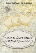 Heart-to-heart letters: to MrRight from CCCP