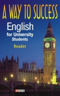 A Way to Success: English for University Students. Reader