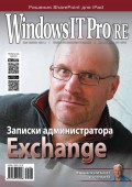 Windows IT Pro/RE №06/2014