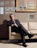 Spear's Russia. Private Banking & Wealth Management Magazine. №3/2014