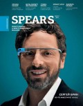 Spear's Russia. Private Banking & Wealth Management Magazine. №9/2014