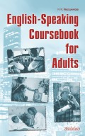 English-Speaking Coursebook for Adults