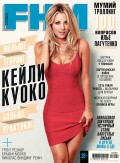 FHM (For Him Magazine) 09-2013