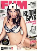 FHM (For Him Magazine) 12-2012