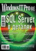 Windows IT Pro/RE №02/2015