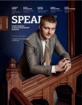 Spear's Russia. Private Banking & Wealth Management Magazine. №05/2015