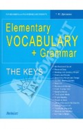 Elementary Vocabulary + Grammar. The Keys : for Beginners and Pre-Intermediate Students: уч. пособие
