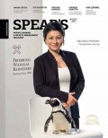 Spear's Russia. Private Banking & Wealth Management Magazine. №12/2015