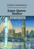 Super Queen-Mother. Book I. The Last Hope