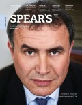 Spear's Russia. Private Banking & Wealth Management Magazine. №03/2016