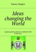 Ideas changing the World. Logical gaming devices combined with a ball-pen