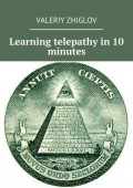 Learning telepathy in 10 minutes