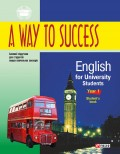 A Way to Success: English for University Students. Year 1. Student's book