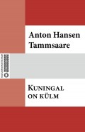 Kuningal on külm