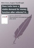 Does India have a stable demand for money function after reforms? A macroeconometric analysis