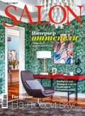 SALON-interior №03/2017