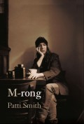 M-rong