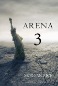 Arena 3