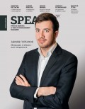 Spear's Russia. Private Banking & Wealth Management Magazine. №04/2017