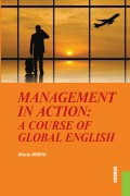 Management in Action: a course of Global English