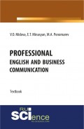 Professional English and business communication