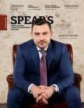Spear's Russia. Private Banking & Wealth Management Magazine. №09/2017